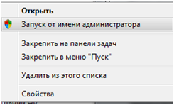 Публикация базы 1С на веб-сервере