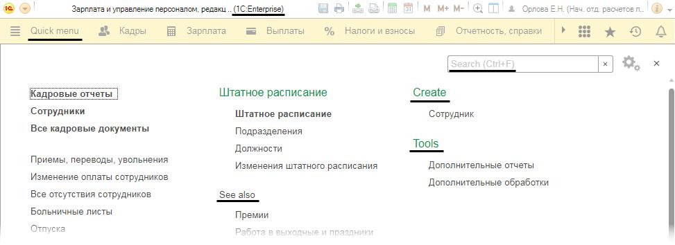 Ошибочное определение языка связано с настройками ОС или настройками браузера