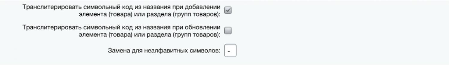 модуль обмена битрикс с 1с
