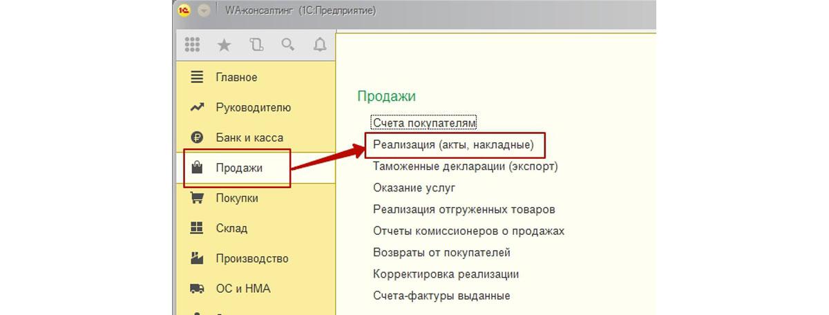 Рис.3 Интерфейс