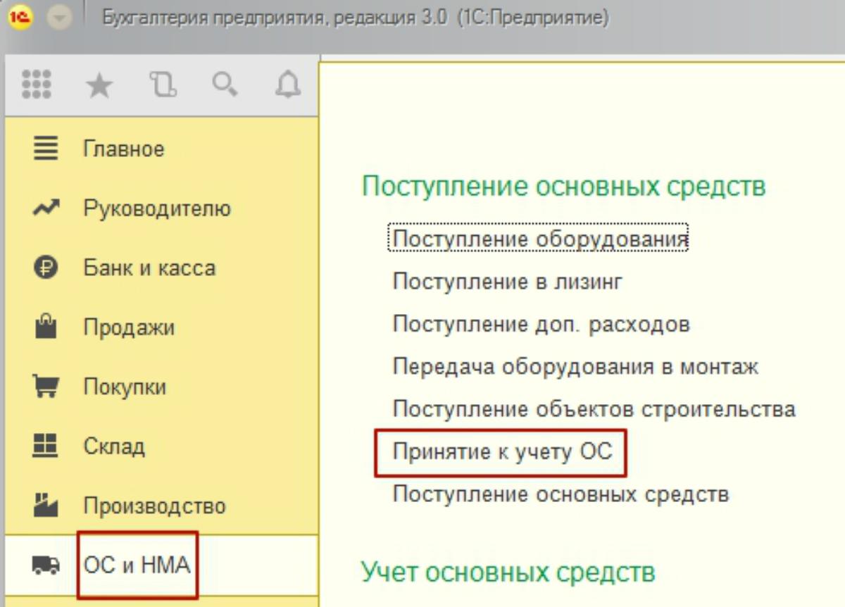 операторы электронной отчетности в спб