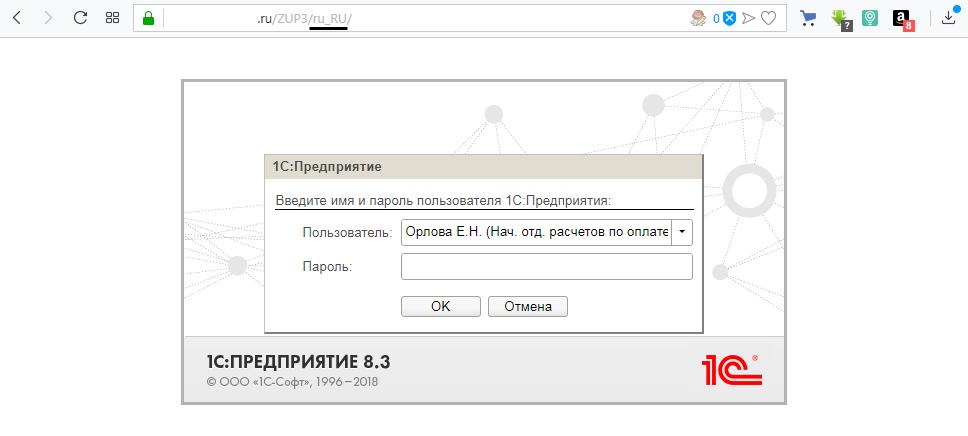 Изменение языка в веб-браузере