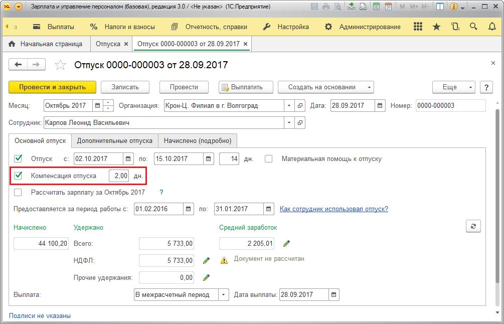 заполнение формы р11001 регистрация ип