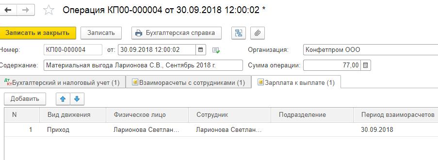 Кредит на 50 тысяч рублей сбербанк