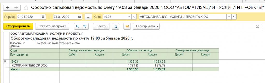 подробная карта москвы с улицами и номерами домов и метро скачать