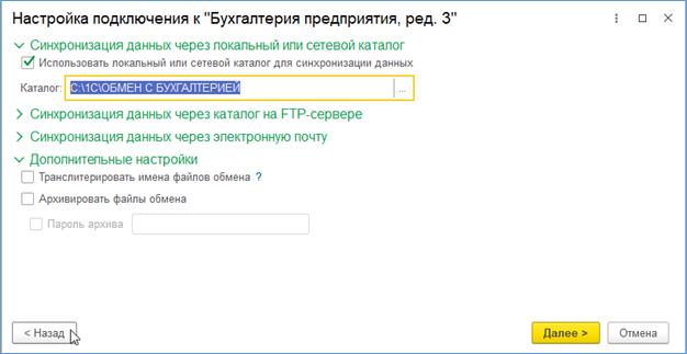 Рис.7 Директория расположения файла
