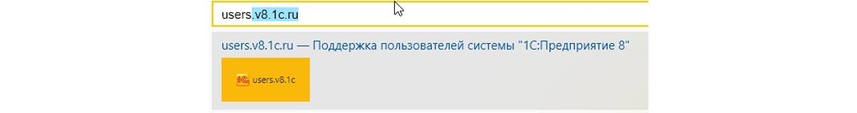 Рис.3 Вбейте в адресную строку браузера