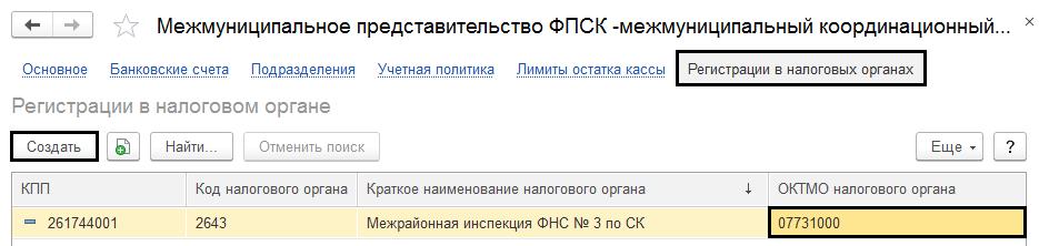 займ 50000 рублей срочно без отказа