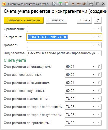 Можно ли сделать регистрацию без прописки