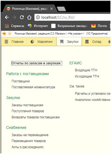 Проверим работу веб-сервера