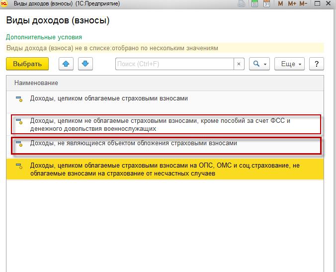 Аренда автомобиля с экипажем и взносы фсс купить билет на самолет в москве адреса