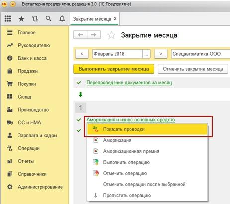Учет векселей в 1с 8.3 бухгалтерия нужна регистрация ип в роспотребнадзор