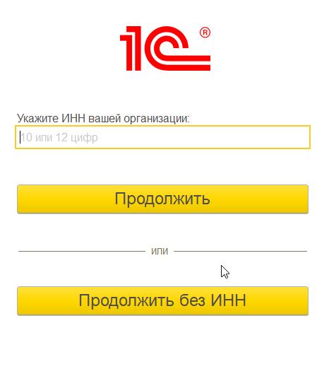 как узнать фактический адрес организации по инн на сайте сбербанк онлайн казахстан кредит калькулятор