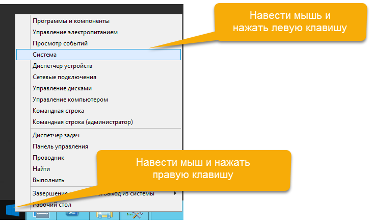 ОС Windows 8 или 10