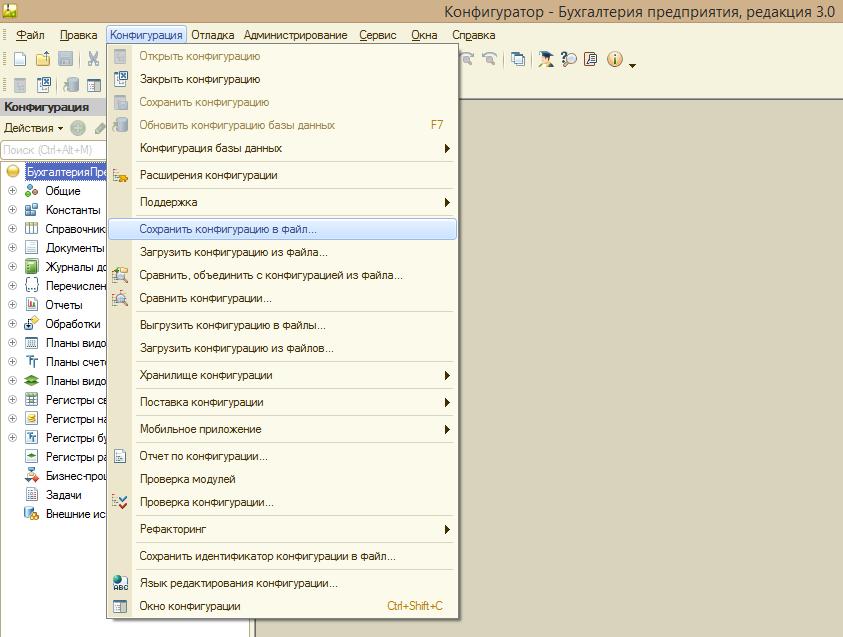 Обновление информационной базы 1с после переноса с другого пк установка 1с на windows 2012 r2
