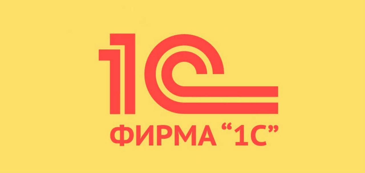 стоимость бухгалтерского сопровождения в иркутске