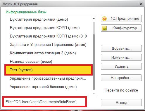 Настройка кэширование 1с зависает error 1311 source file not found при установке 1с