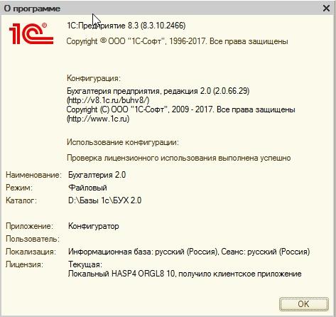 1с переход на платформу 8.2 веб-сервис и 1с 7.7
