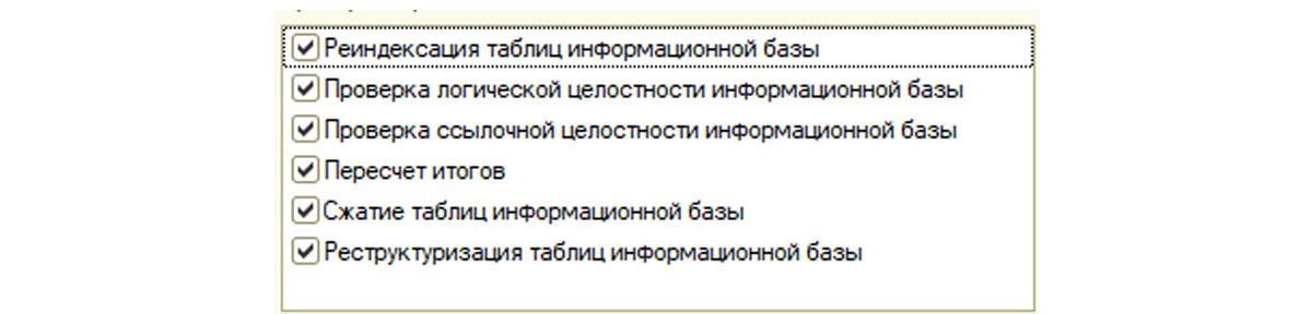 Рис.15 Проверки